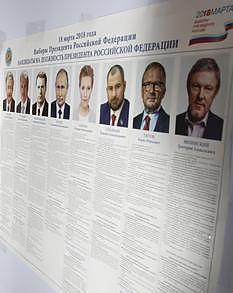 images/agenda_liberale/gen_feb_marzo_2018/zafesova20_3_18