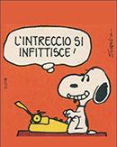 images/lettera_economica/Intreccio2-cut