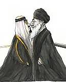 images/lettera_economica/PersiaSaudeia